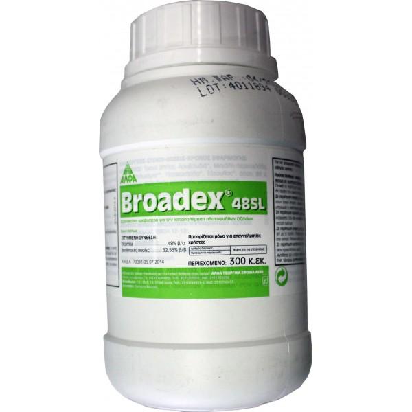 Ζιζανιοκτόνο BROADEX 48 SL