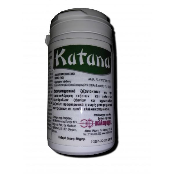 Ζιζανιοκτόνο Katana 50gr